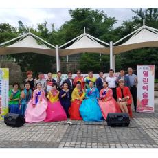 한국 예술 문화 복지사 총연합회